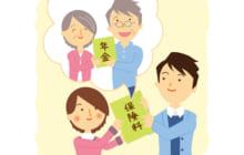 画像:【430号】ななみ先生のちゃっかり!家計学