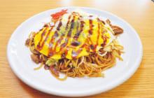 画像:【433号】麺's すぱいす – 本場仕込みの店主が独自の味を追求 鉄板焼 なかや