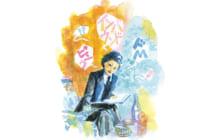画像:【433号】カルチャールーム – 円盤で時間旅行 嶋田宣明
