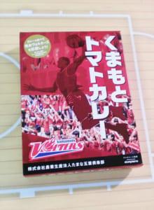 九州地区限定販売の「VOLTERSカレー」 1箱421円