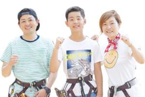 枕辺(まくらべ)さんファミリー (左から)潤さん(37)好太郎くん(13)広美さん(40)