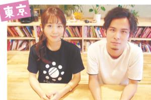 月に数回は、東京のオフィスに出社。「普段はチャットで連絡、報告を頻繁に行っているのですが、1人だと結構孤独になることもあるんです」
