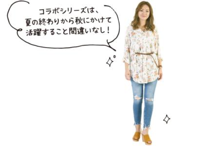 トップス(スタッフ着用) 2499円