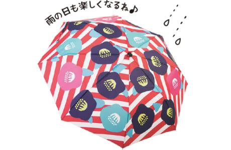 椿折傘(晴雨兼用)3024円