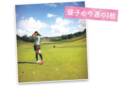 今でも時々ラウンドしますが、スコアは…。自然の中でプレーする爽快感がゴルフの魅力です