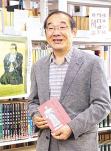徳永 洋さん