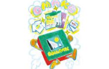 画像:【438号】カルチャールーム – 円盤で時間旅行 嶋田宣明