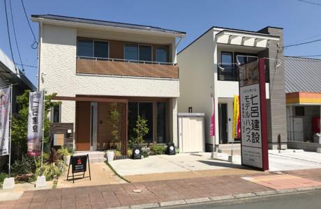 東区江津にある「熊本モデルハウス」