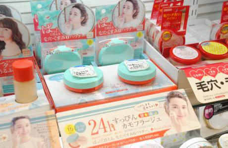 「ロン・エ・ロン/ナイト&デイシークレットカバーパウダー」1400円(税別)