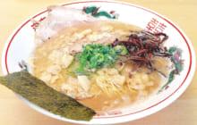 """画像:【436号】麺's すぱいす – """"脱サラ店主""""こだわりの味が評判の店 ラーメン 一龍(いちりゅう)"""