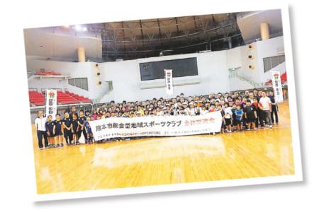 昨年10月に行われた市内の総合型地域スポーツクラブの全体交流会の様子(写真提供/市スポーツ振興課)