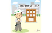画像:【438号】くらしのお悩み Q&A