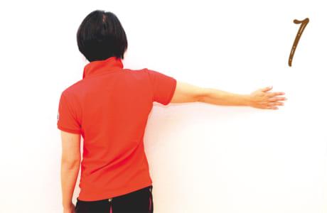 壁に胸をつけ、腕を肩ぐらいの高さまで上げる。