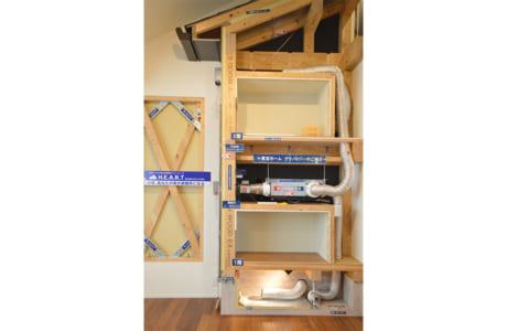 ミニサイズの断面も公開。家の構造や仕組みがひと目で理解できます