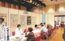 画像:平成30年度 熊本市民健康フェスティバル