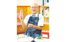画像:【443号】すてきびと – 子育ておもちゃ講師 大津山琢さん