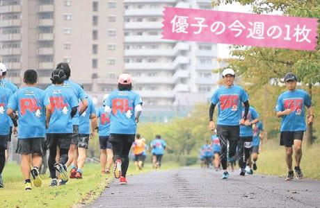 10月8日に開催された「新潟シティマラソン」では、事前練習会の講師や当日のゲストランナーを務めました