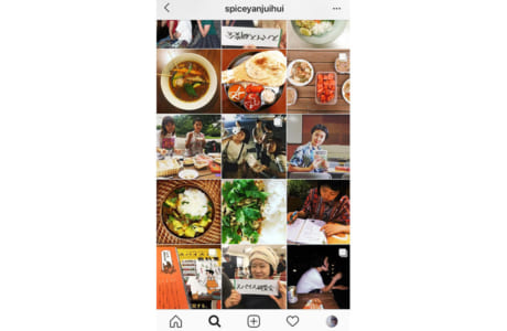 熊大スパイス研究会Instagram(@spiceyanjuihui)