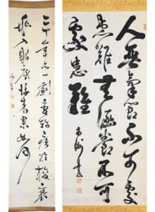 西郷隆盛筆(右)、勝海舟筆(左)