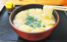 画像:【442号】麺's すぱいす – 県境近くにある自家製うどんの店 和麺 ほん田(わめん ほんだ)