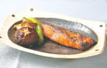 画像:サケの柚子こしょう幽庵焼き
