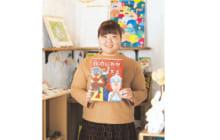 画像:【446号】すてきびと – イラストレーター moG(モグ)さん