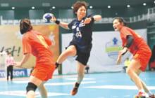 画像:女子ハンドボールアジア選手権