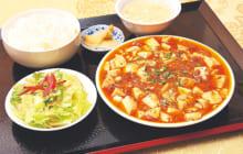 画像:中華料理 福来亭(ふくらいてい)