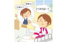 画像:【444号】くらしのお悩み Q&A