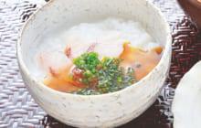 画像:美味しいレシピ vol.226 – 白身魚のあんかけ粥