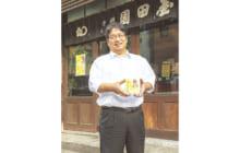 画像:【450号】すてきびと – 『老舗園田屋』19代目店主・漫画家 園田 健一さん