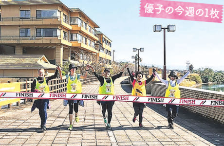 11月24日に山鹿市で開催した「山鹿湯るっと走ろう練習会」。私が企画した女性ランナー限定イベントで、皆さんの笑顔が素敵でした!