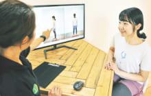 画像:1日3組限定の「無料姿勢測定会」を開催中