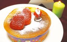 画像:ふわふわスフレホットケーキ