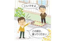 画像:【451号】くらしのお悩み Q&A