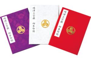 御朱印帳は1500円(写真の3色)のほか、1000円、500円のものを販売。御朱印帳を持っている人には、書き置き御朱印も用意