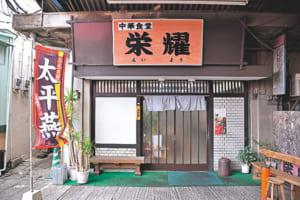 熊本地震の影響で、約2年前に南区出仲間から移転しました