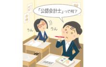 画像:【458号】くらしのお悩み Q&A