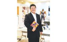 画像:【457号】すてきびと – 『熊本コアミックス』社長 持田 修一さん