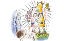 画像:【455号】荒木直美の婚喝百景 もうひとりとは言わせない!