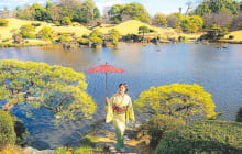 画像:水前寺成趣園きもの月間