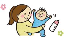 画像:【459号】子育てラボ – 投稿 VOL.341
