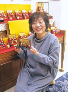 タカ山 久美子さん