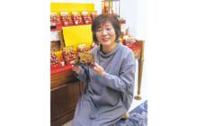 画像:【458号】すてきびと – 人形作家 「桃山工房」 タカ山 久美子さん