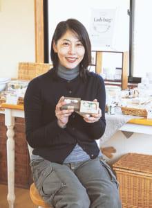 豊田 希さん