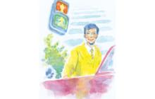 画像:【459号】カルチャールーム – 円盤で時間旅行 嶋田宣明