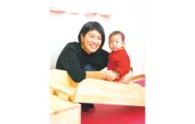 画像:【460号】すてきびと – 理学療法士・ままこや代表 山野井 恵摩さん