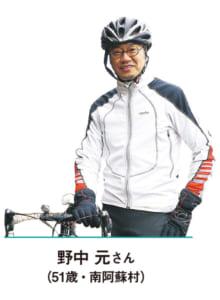 南阿蘇村で農作業を続け、カメラマンとしても活躍中。「自転車をこぐのは全身運動。朝から乗ると頭がスッキリして気分爽快です。南阿蘇村は信号が少ないので、休まず走ることができるのも、リハビリには好都合です」