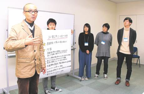 各グループの発表後には、水野さんから企画内容や実施するに当たってのアドバイスが送られました