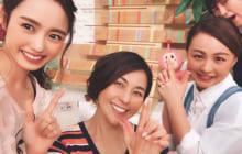 画像:【469号】川上優子のBeauty is Vol.12